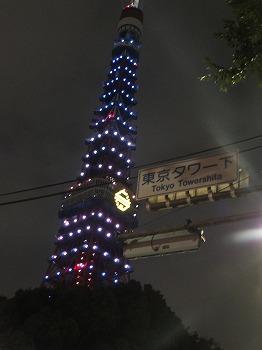 Tokyo-Tower155.jpg