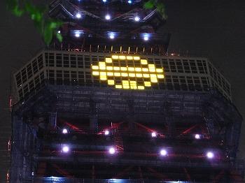 Tokyo-Tower156.jpg