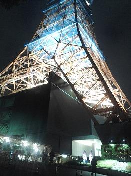 Tokyo-Tower167.jpg