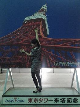 Tokyo-Tower169.jpg