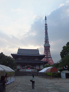 Tokyo-Tower173.jpg