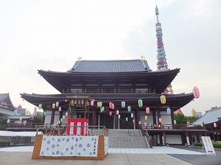 Tokyo-Tower174.jpg