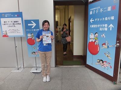 Tokyo-Tower175.jpg
