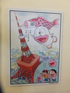 Tokyo-Tower194.jpg