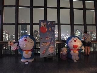 Tokyo-Tower226.jpg