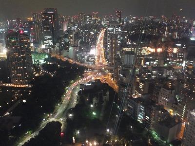 Tokyo-Tower228.jpg
