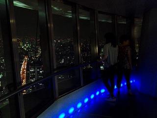 Tokyo-Tower231.jpg