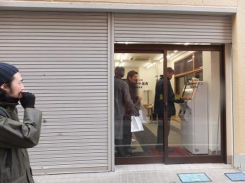 akihabara-aoshima3.jpg