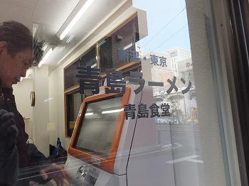 akihabara-aoshima4.jpg