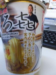akihabara-kuroki2.jpg
