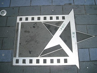 avenue-of-stars27.jpg