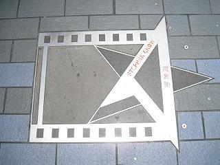 avenue-of-stars28.jpg