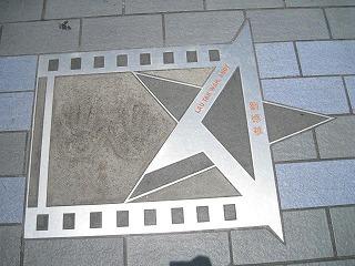 avenue-of-stars31.jpg
