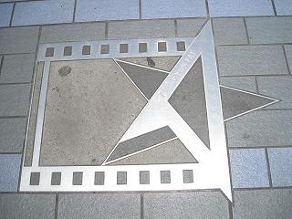 avenue-of-stars32.jpg