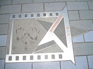avenue-of-stars33.jpg