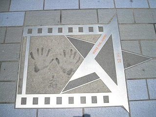 avenue-of-stars34.jpg
