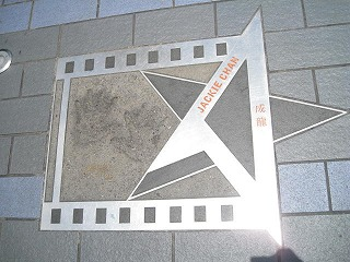avenue-of-stars35.jpg