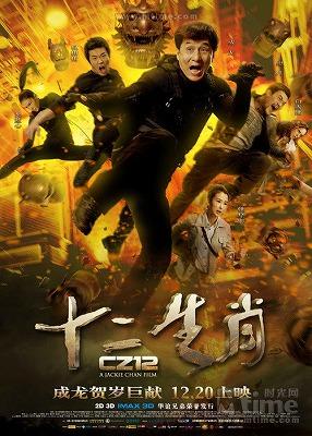 chinese-zodiac2.jpg