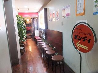 chiyodaku-bondy2.jpg
