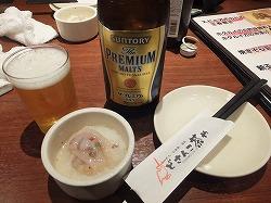 chiyodaku-dosanko-jya-ya2.jpg