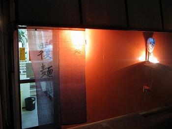 chiyodaku-fukumen1.jpg