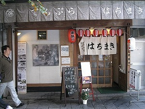 chiyodaku-hachimaki1.jpg