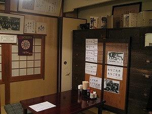 chiyodaku-hachimaki2.jpg