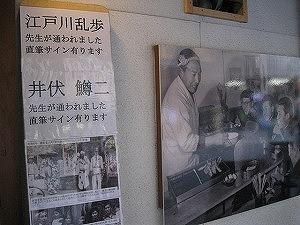 chiyodaku-hachimaki5.jpg