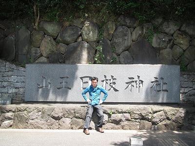 chiyodaku-hiejinja3.jpg