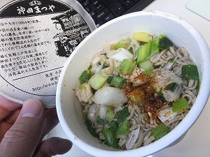 chiyodaku-kandamatsuya3.jpg
