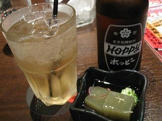chiyodaku-otokouta2.jpg