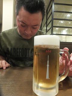 chiyodaku-ringerhut8.jpg