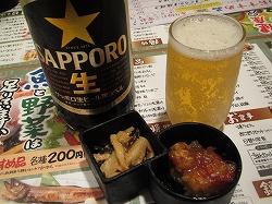 chiyodaku-sakura-suisan2.jpg