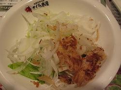 chiyodaku-sakura-suisan4.jpg