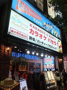 chiyodaku-thunderbirds-cafe1.jpg