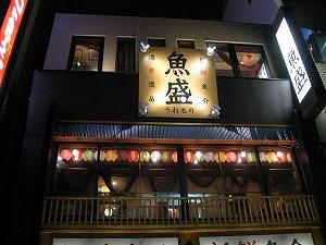 chiyodaku-uomori1.jpg