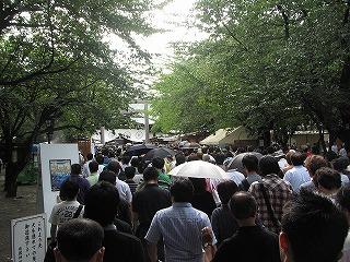chiyodaku-yasukuni120.jpg