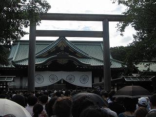 chiyodaku-yasukuni122.jpg