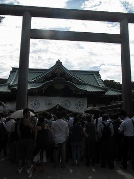 chiyodaku-yasukuni124.jpg