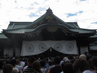 chiyodaku-yasukuni125.jpg