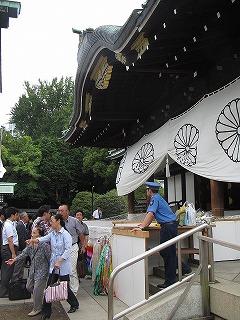 chiyodaku-yasukuni126.jpg