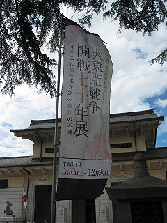 chiyodaku-yasukuni127.jpg