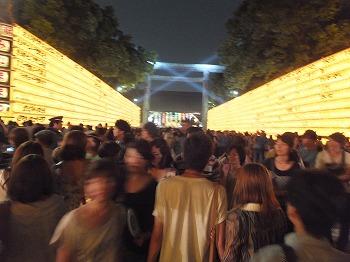 chiyodaku-yasukuni135.jpg