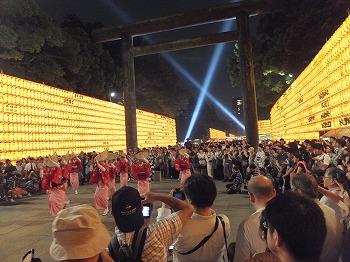 chiyodaku-yasukuni139.jpg