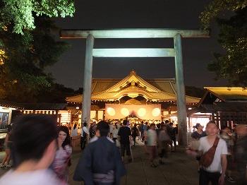 chiyodaku-yasukuni140.jpg