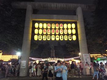 chiyodaku-yasukuni142.jpg