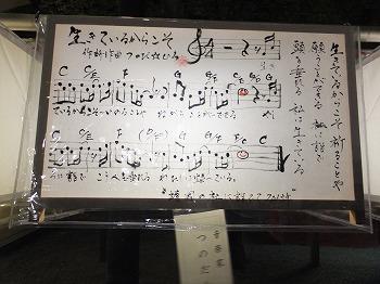 chiyodaku-yasukuni143.jpg