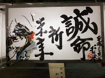 chiyodaku-yasukuni144.jpg