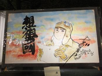 chiyodaku-yasukuni145.jpg