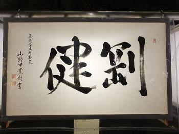 chiyodaku-yasukuni147.jpg